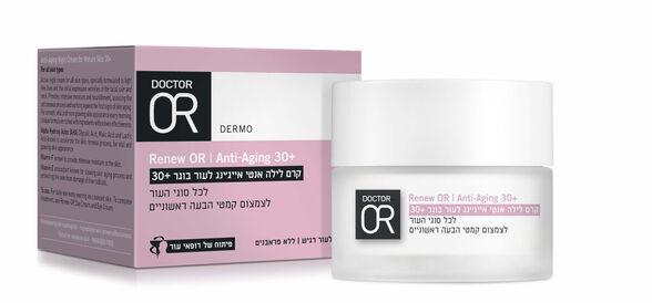 Renew OR קרם לילה אנטי אייג'ינג לעור בוגר 30+ | מתאים לכל סוגי העור, , large image number null