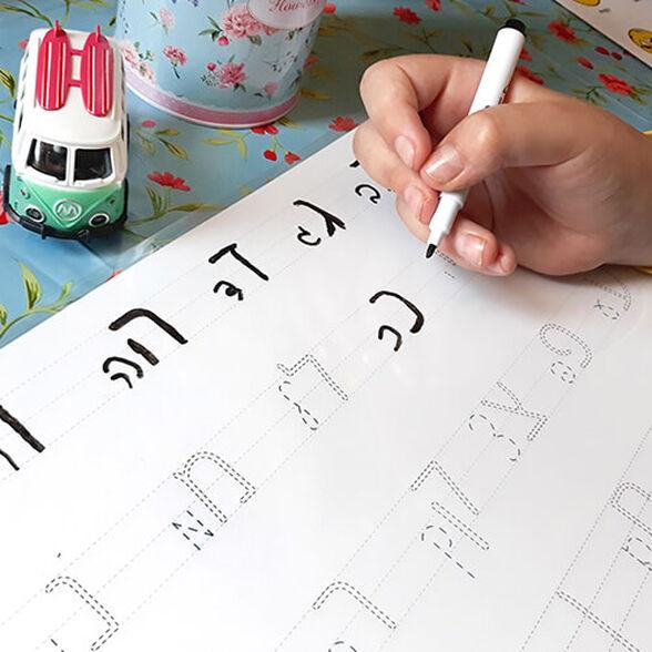 פלייסמט לימוד כתיבת אותיות א-ב בשפה העברית, , large image number null
