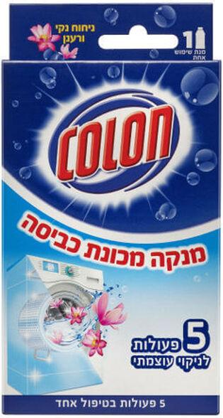 """נוזל לניקוי מכונת הכביסה Colon בגודל 250 מ""""ל, , large image number null"""