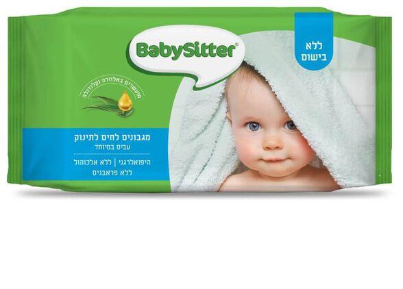 מארז 24 חבילות מגבוני בייביסיטר בבישום/ ללא בישום לבחירה מבית BabySitter, , large image number null