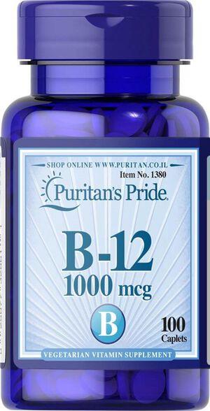 100 קפליות ויטמין בי 12 במינון מוגבר B12 1000mcg | לספיגה משופרת | יחידה שנייה בהנחה נוספת, , large image number null