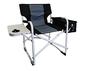 כיסא קמפינג+צידנית Glamp צבע שחור/אפור