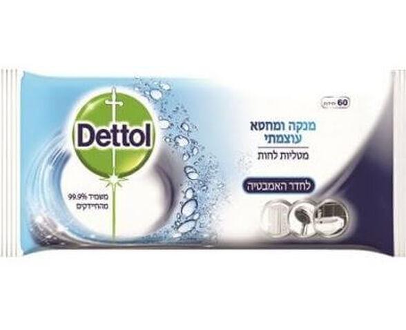 מגבונים לניקוי וחיטוי האמבטיה דטול 60 יחידות - Dettol, , large image number null