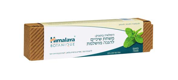 מארז 3 יח' הימלאיה בוטניק- משחת שיניים להגנה מושלמת | טעם לבחירה | 150 גרם ליח'_מנטה, , large image number null