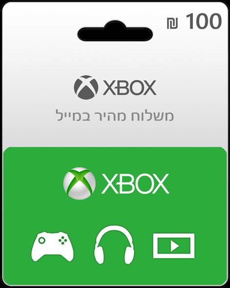 "קוד דיגיטלי גיפט קארד לחנות XBOX בשווי 100ש""ח , , large image number null"