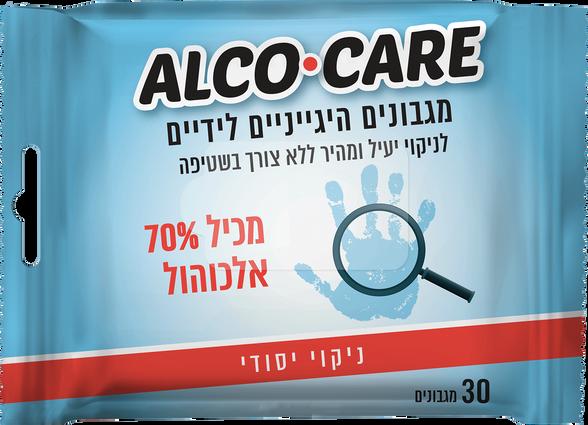 מארז 6 חבילות מגבונים היגיינים לידיים ALCO-CARE | ניתן לשדרג לדגם 12 יח', , large image number null