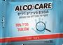 מארז 6 חבילות מגבונים היגיינים לידיים ALCO-CARE | ניתן לשדרג לדגם 12 יח'