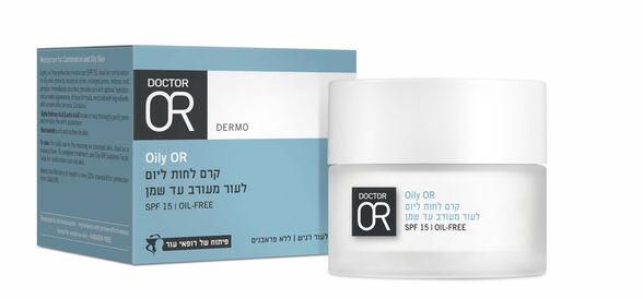 "Oily OR - קרם לחות ליום לעור מעורב עד שמן | SPF 15 | נטול שומן | 50 מ""ל, , large image number null"