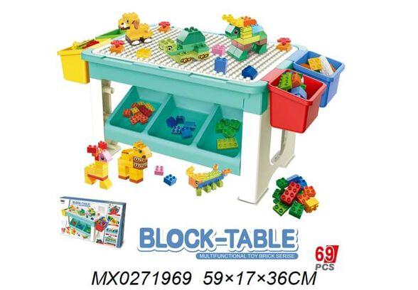 שולחן הרכבה תואם לגו ומשטח 69 חלקים, , large image number null