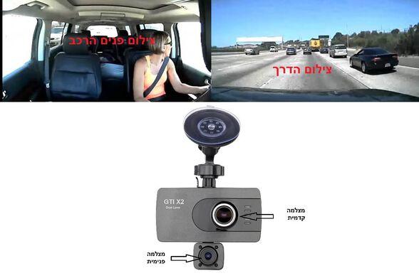 מצלמת דרך דו כיוונית FULL HD 1080p  עם צג ענק  ו-2 מצלמות לתיעוד הנסיעה ולתיעוד פנים הרכב , , large image number null