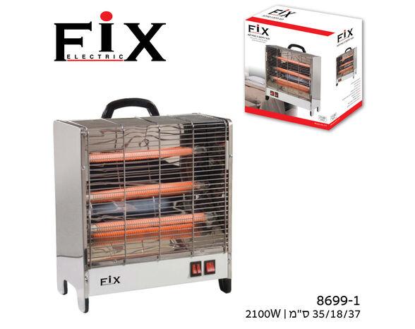 תנור חימום עם  3 ספירלות קרמי בעוצמה 2100 וואט , , large image number null