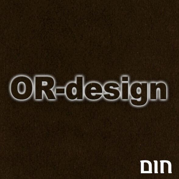 ספת ארוח מעוצבת נפתחת בקלות למיטה זוגית אורטופדית כוללת ארגז מצעים דגם יואב_חום כהה, , large image number null