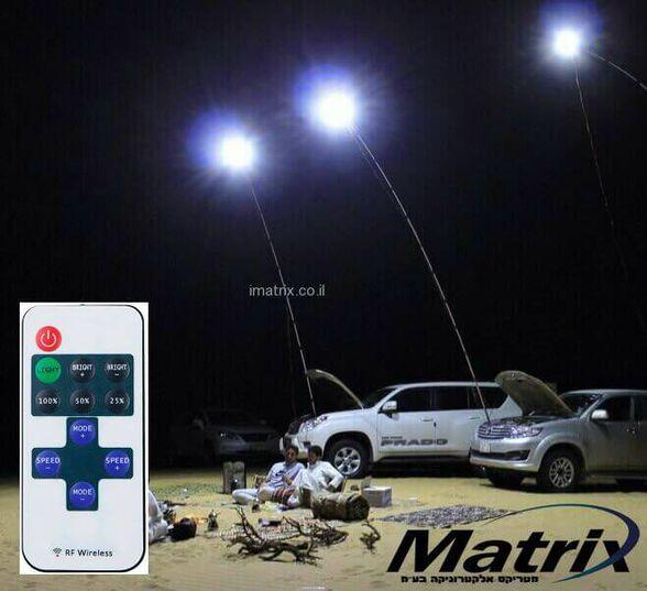 תאורת לד עוצמתית לקמפינג, לרכב, לגינה ועוד עם מוט טלסקופי באורך עד 3.7 מטר, , large image number null