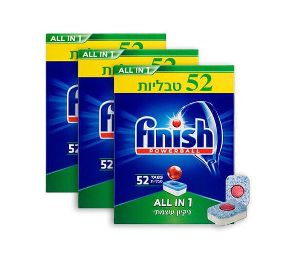 """3 מארזים של 52 טבליות למדיח All in 1  Finish סה""""כ 152 טבליות ., , large image number null"""