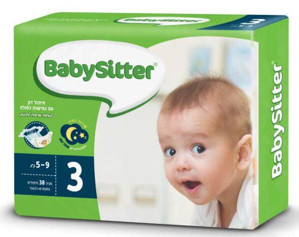 מארז חיסכון 8 חבילות חיתולי- BabySitter  כל חבילה מגיעה במארז נוחות נוח לאחסון_מארז 8 חבילות מידה 3, , large image number null