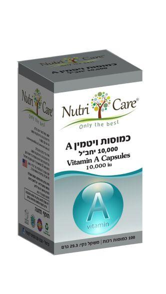 ויטמין A, , large image number null