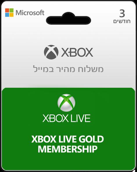 מנוי לשירות XBOX Live GOLD – 3 Month , , large image number null